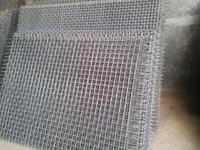 Stainless Steel Mill Finish Netting