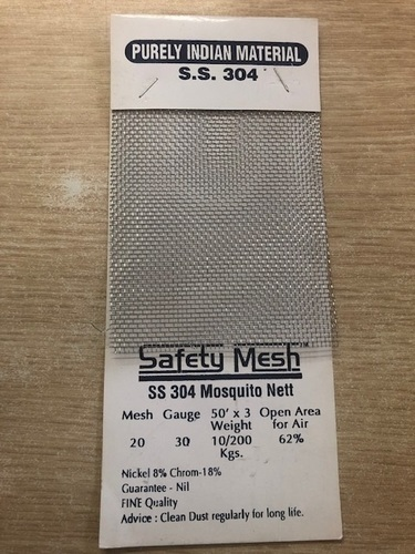 SS Mosquito Net ( Safety Mesh )