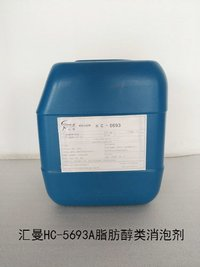 Fatty Alcohol Defoamer