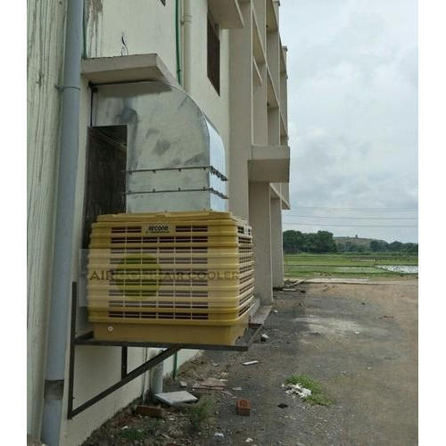 Aircone Thunder Air Cooler