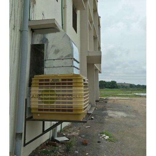 Aircone Thunder Air Cooler