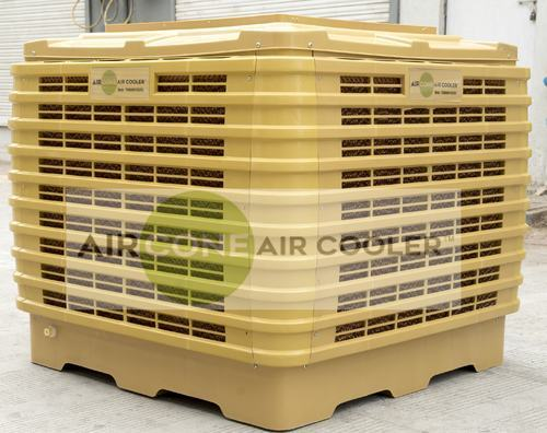 Thunder Dark Yellow Air Cooler
