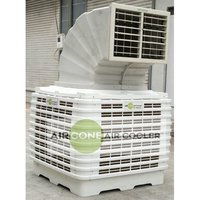 Rumble Industrial Air Cooler