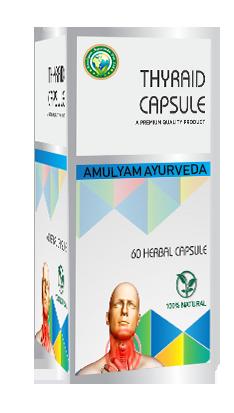 Thyraid  Capsule