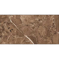 Stonex Brown Granite