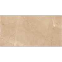 Pulpis Brown Marble