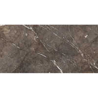 Macho Brown Marble