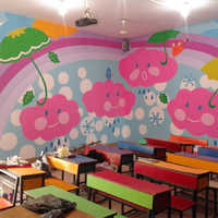 Kids School Room Wall Painting