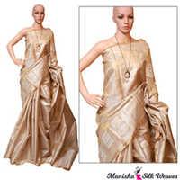 Pure Tussar Silk Handloom Saree