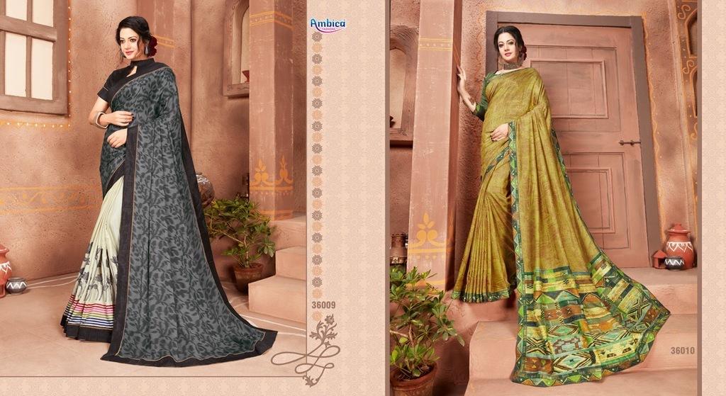 Latest Silk Sarees