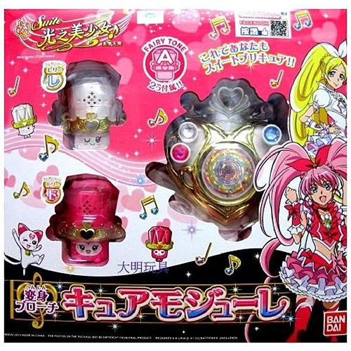 Anime Bandai Suite Precure Rhythm Melody Henshin Brooch