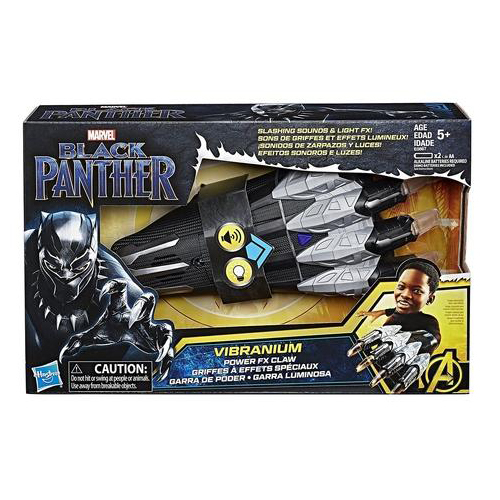 Marvel Black Panther  Power mask