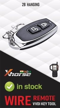 WIRELESS CAR REMOTE