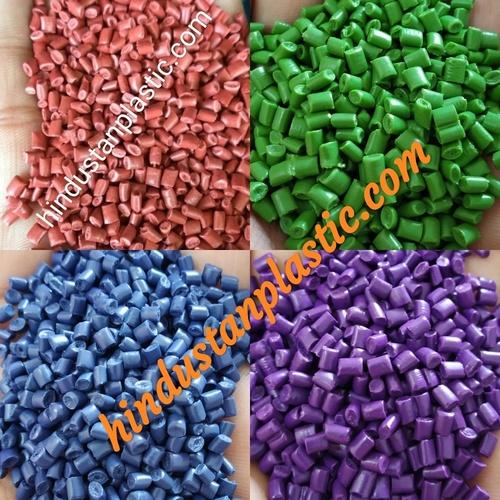 Second PP Color Granules