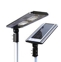 1200 Lumens Fully Automatic LED Solar Street Light