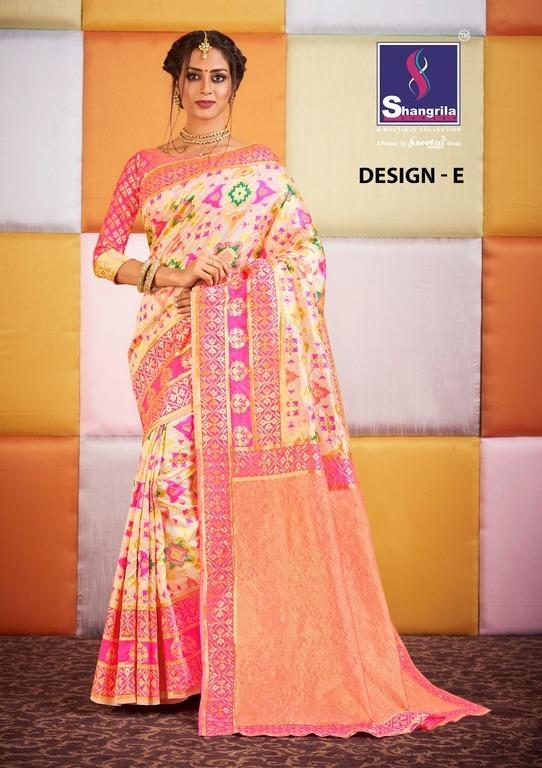 Kanjeevaram Silk Sarees