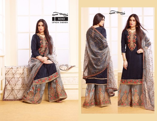 STRAIGHT CUT SALWAR  KAMEEZ ( YOUR CHOICE )