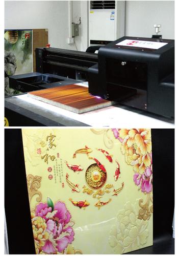HE2513 UV Flatbed Printer