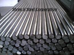 Round Steel Bar