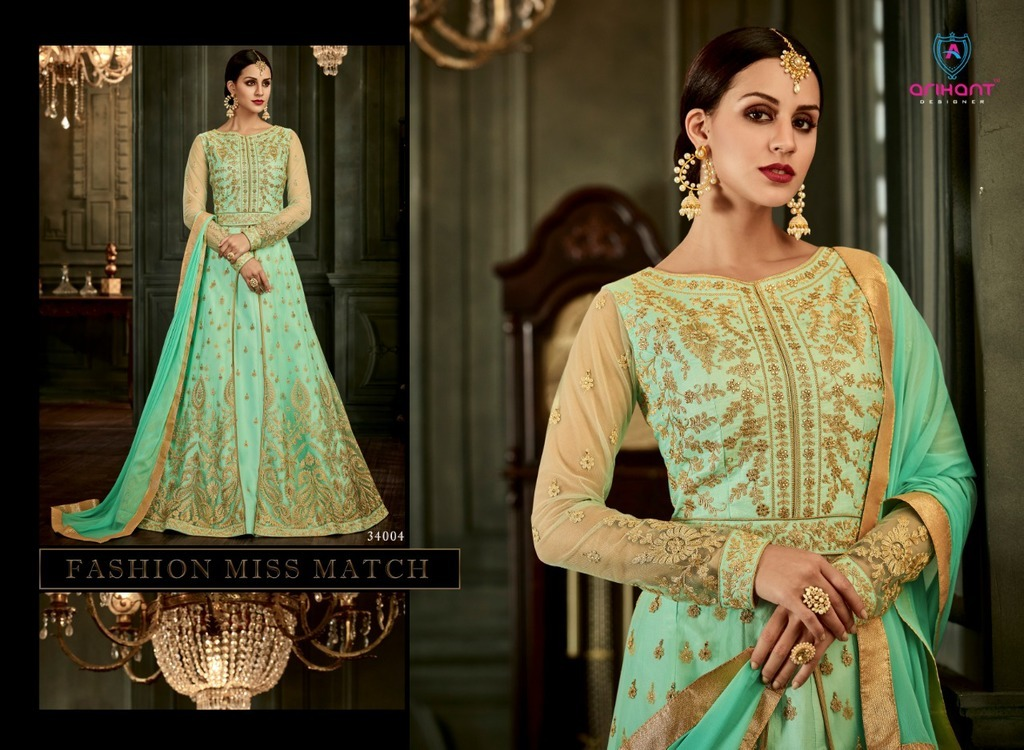 Designer Gown Collections