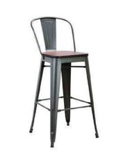 Metalic Bar Stool