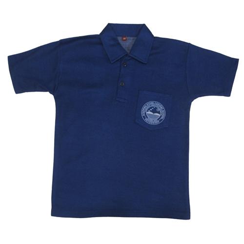 Cotton Plain School T Shirt