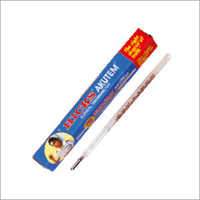 Akutem Clinical Thermometer