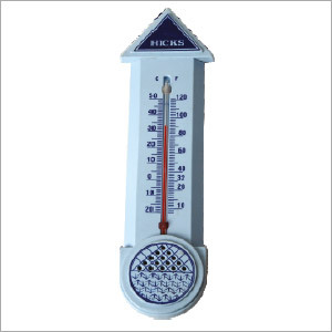Room Thermometer (Large)