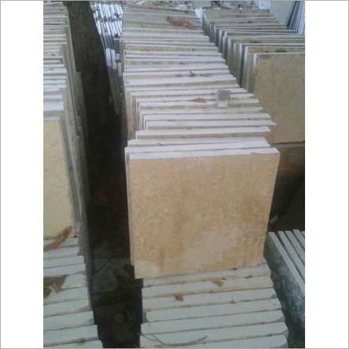 Natural Shabad Yellow Limestone
