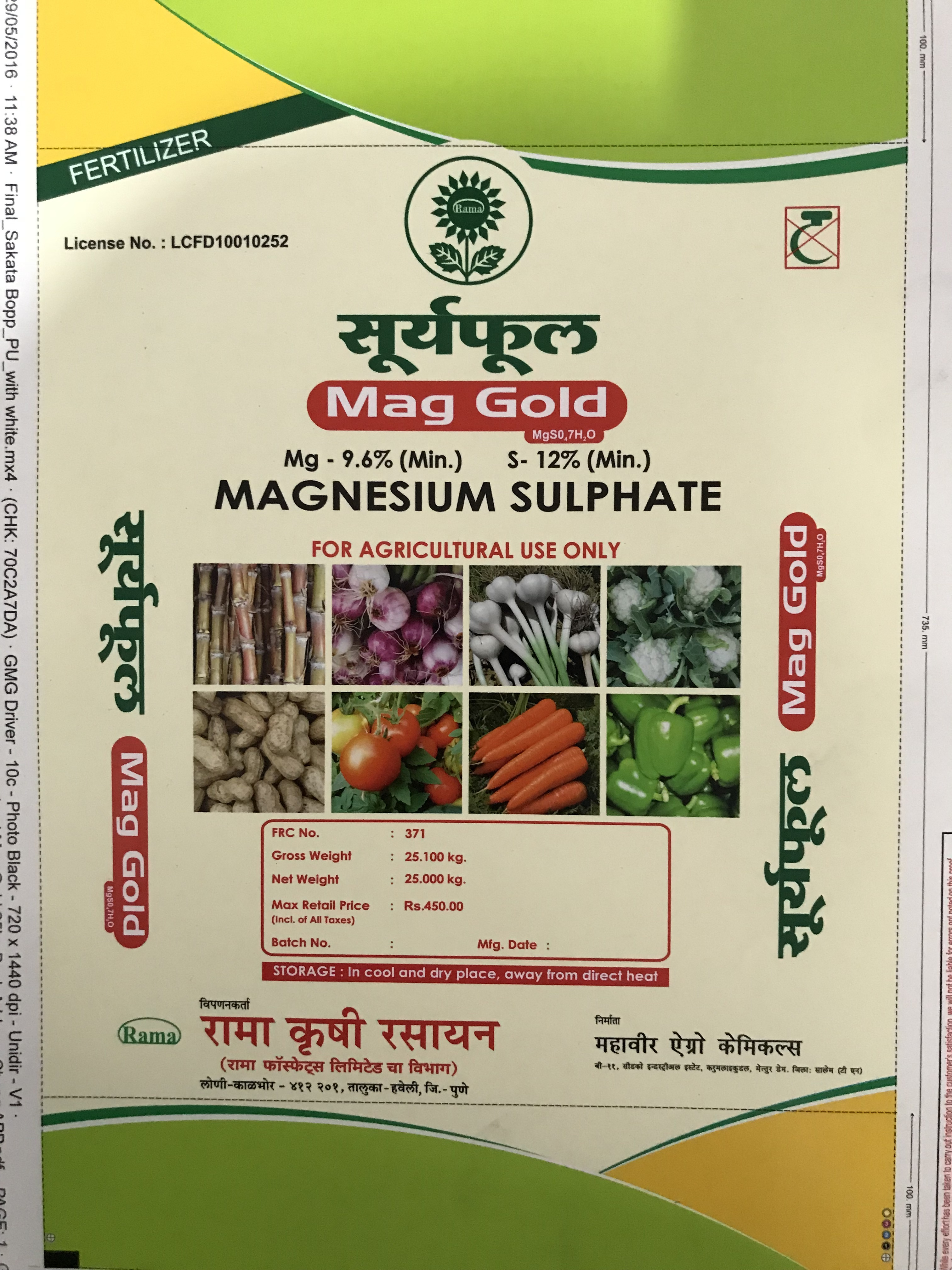 Fertilizer And Manure Bags