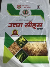 BOPP Seed Packaging Bag