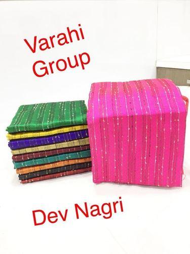 Dev Nagri