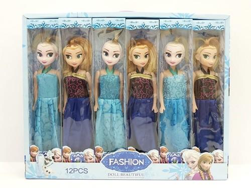 11inch Frozen doll
