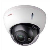 2.4 MP HDCVI VF IR Vandal Dome Camera - 30Mtr.