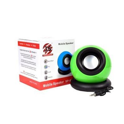 Mobile Bluetooth Speaker