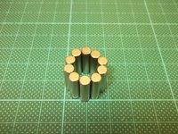 Neodymium Magnet, cylinder, D 4,5x15mm, N35, 0.7kg adhesive strength