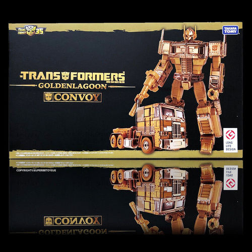 Transformers  Golden Lagoon Optimus Prime