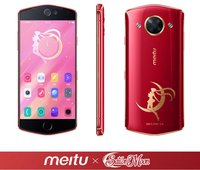 Limited Edition  128GB Smartphone Camera cell phone
