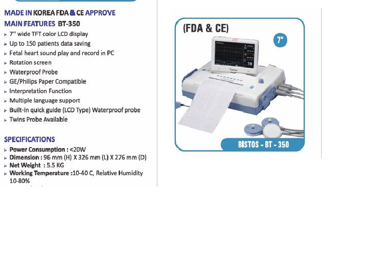 Fetal Monitor BT-350