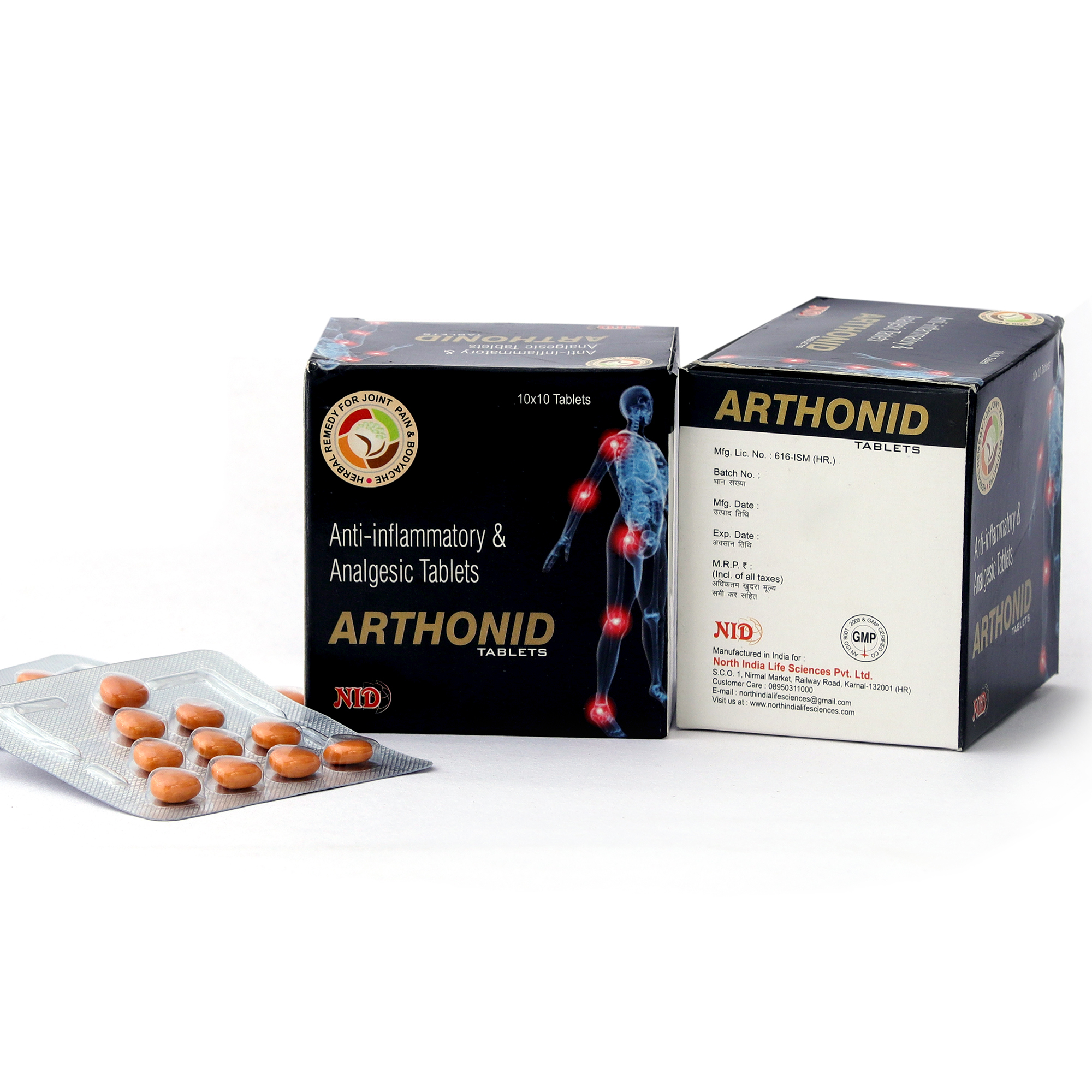 Ayurvedic Joint Pain Tablet