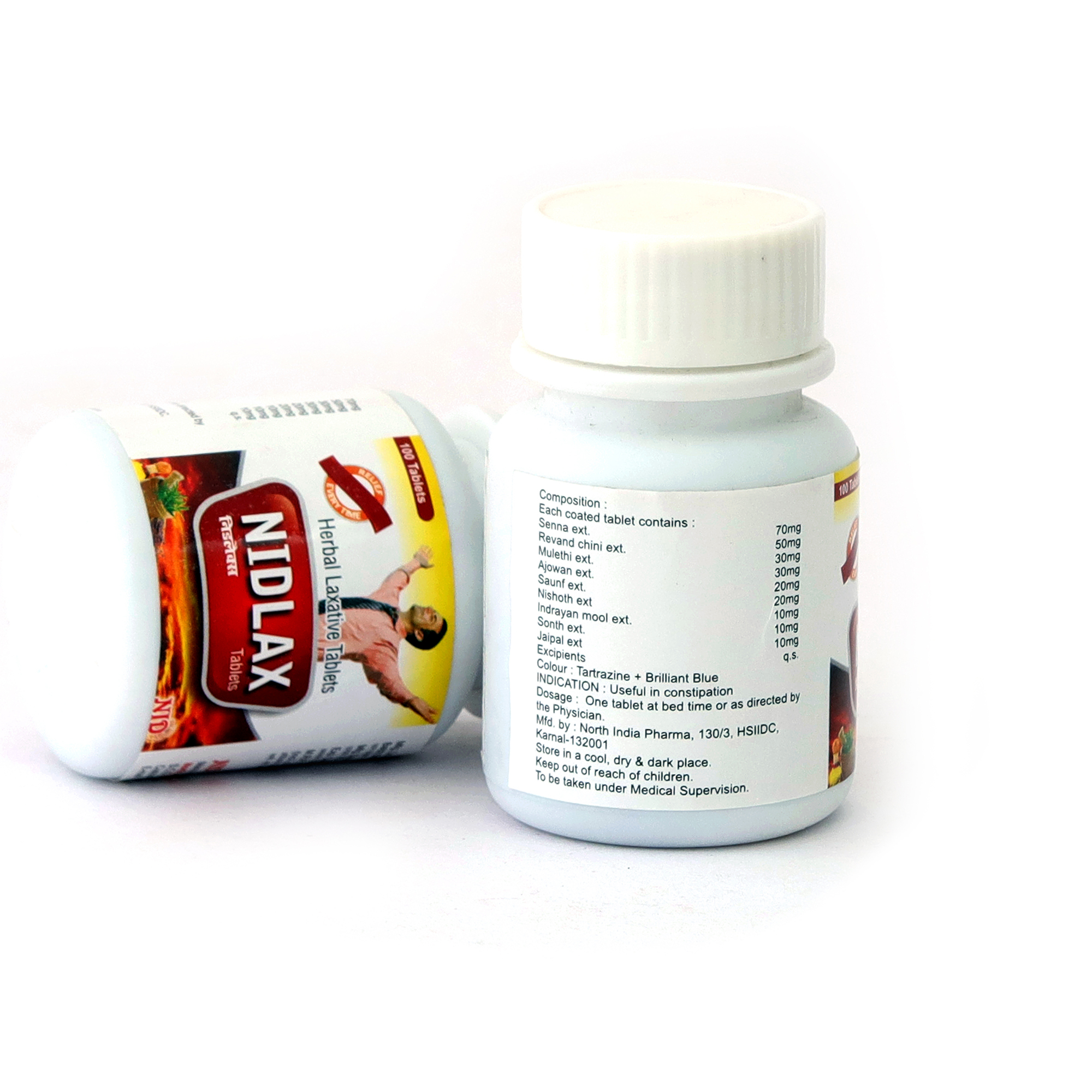 Ayurvedic Laxative Tablet