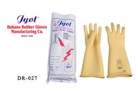 Electrical Safety Gloves
