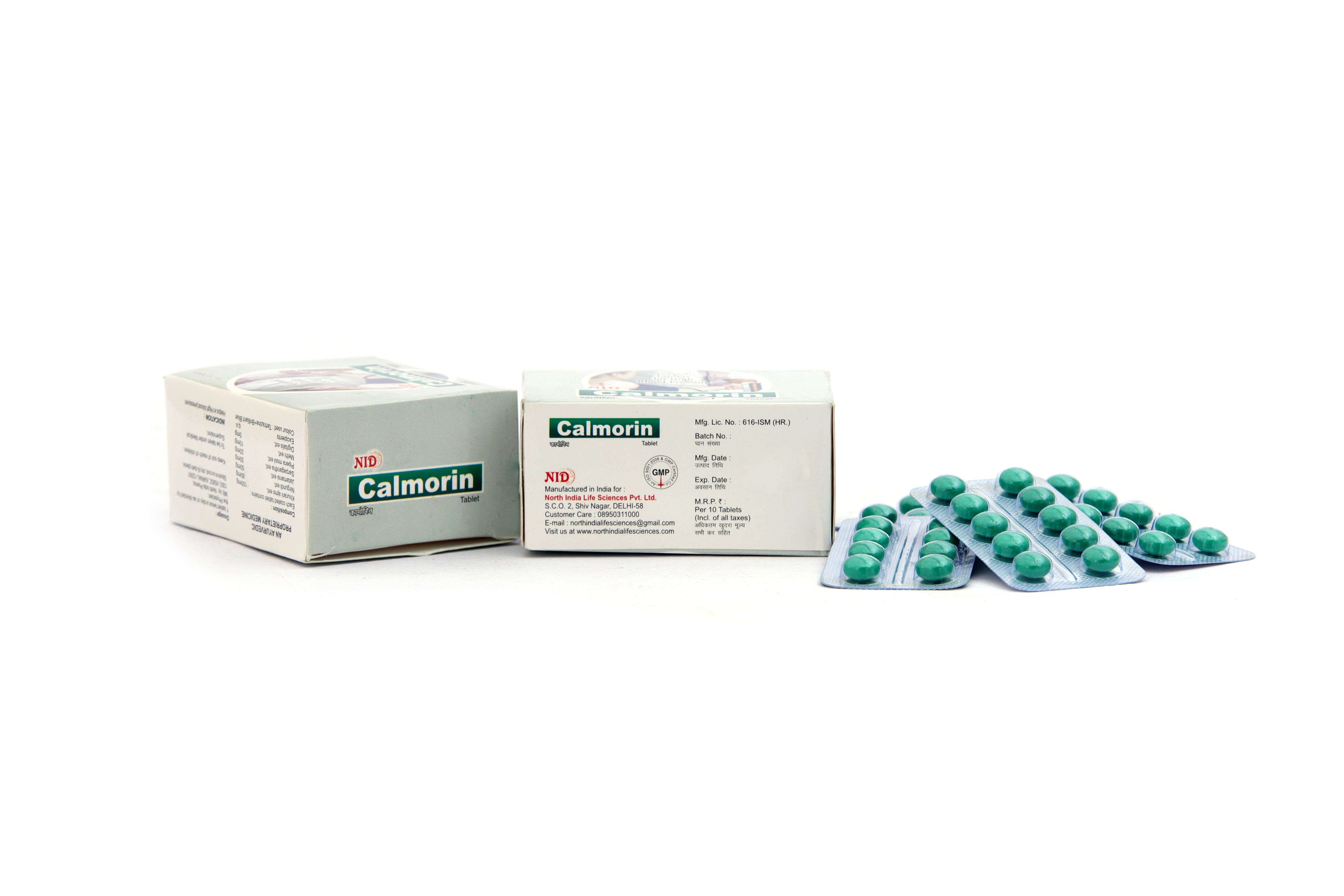 Ayurvedic High Blood Pressure Tablet