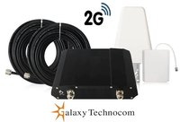 Tri Band Mobile Signal Booster