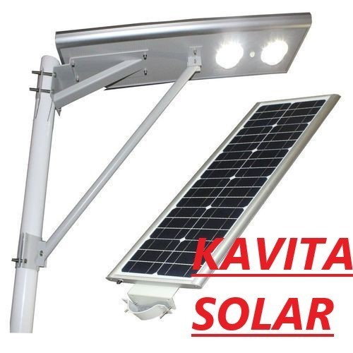 SOLAR INTEGRATED STREET LIGHT - 24W