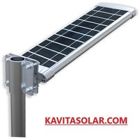 SOLAR INTEGRATED STREET LIGHT 21W
