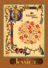 Printed Salwar Kameez Manufacturer