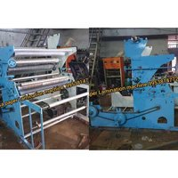 BOPP lamination machine