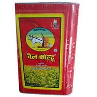Mustard Oil Packaging Tin Container