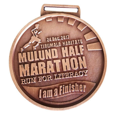 Marathon Sports Medal